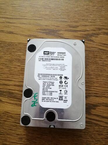 Elektronika | Svilajnac: 500gb hard disk
