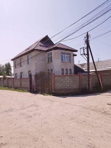 cisternu 5 kub в Кыргызстан: Продам Дом 190 кв. м, 5 комнат