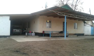 раковина с тумбой бишкек в Кыргызстан: Продам Дом 120 кв. м, 8 комнат