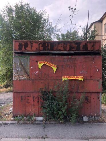 Гаражи - Бишкек: КАМОК продается  Если покрасить только в хорошем состоянии