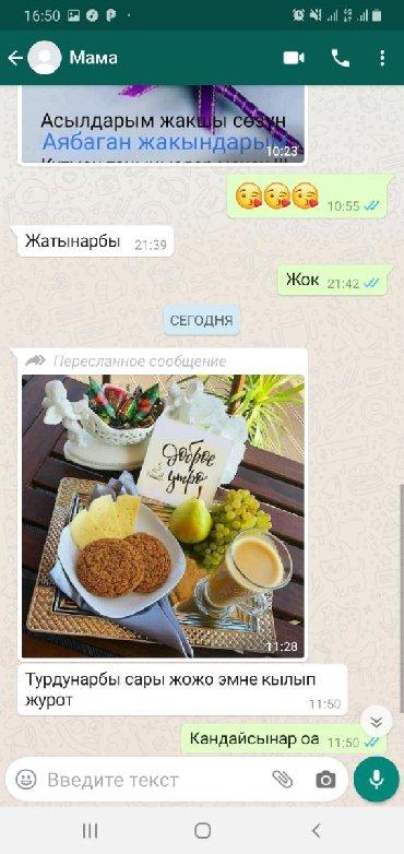 Няни, сиделки в Кыргызстан: Тре.ся няня.няня керек .эртен менен 9дан кечки 8ге чейин.5000мин сом