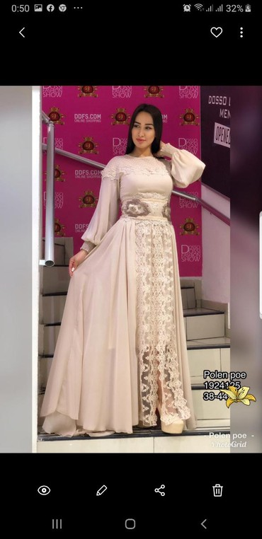 золотое платье в пол в Кыргызстан: Шикарное вечернее платье Нарядное платье Молодёжное платье в пол