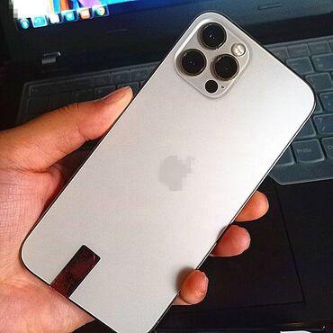 Ηλεκτρονικά - Ελλαδα: IPhone 12 Pro Max | 256 GB | Χρυσός Χρησιμοποιείται | Guarantee