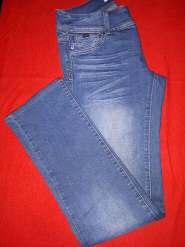 Джинсы - Кыргызстан: Продаются новые женские джинсы. Фирма Promod Италия 2 шт. И фирма