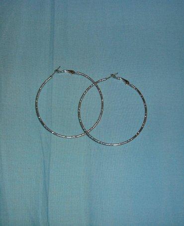 Σκουλαρίκια κρίκοι, αφόρετα (κωδ. 96) σε Kamatero