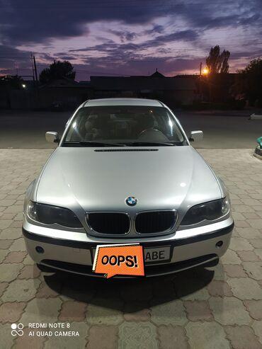 BMW 320 2 л. 2002 | 150 км