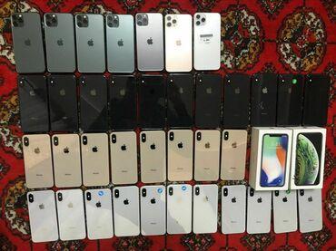 iphone бу цена в Кыргызстан: Купим БУ iPhone Samsung Много по договорной цене