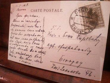 Stara razglednica-skoplje,hotel Bristol,1928god. - Beograd