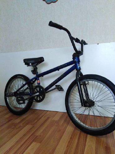 Продаю велосипед. Все вопросы по телефону