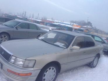 Lexus LS 1992 в Кок-Ой