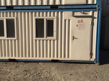 anbarın icarəsi - Azərbaycan: 6m və 12 m konteyner ofislərin icarəsi. Konteynerlər tam şəkildə