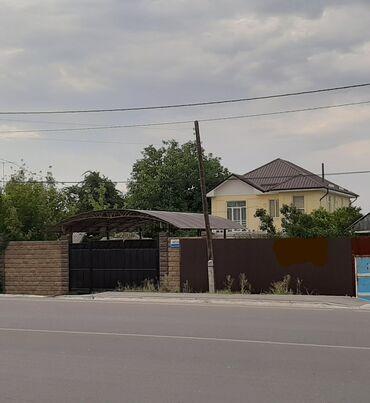 индюшата биг 6 цена бишкек в Кыргызстан: 185 кв. м, 6 комнат, Кондиционер, Парковка, Лоджия