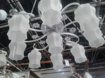 Продаю люстра-под потолок в Бишкек