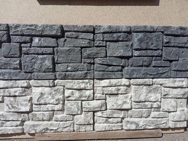 55 объявлений: Фасадные камни. Камни для фундамента. Размеры 35