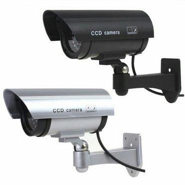 Bakı şəhərində Kamera nezaret sistemleri qurulmasi temiri satisi parollarin berpasi