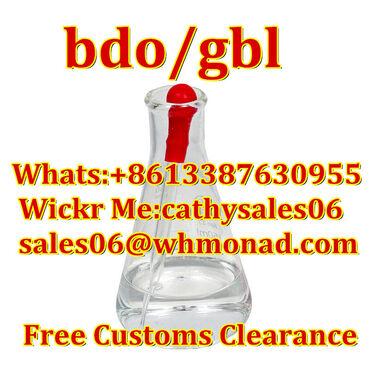 1,4-Butanediol,Gamma-butyrolactone GBL BDO CAS NO.110-63-4 / 96-48-0