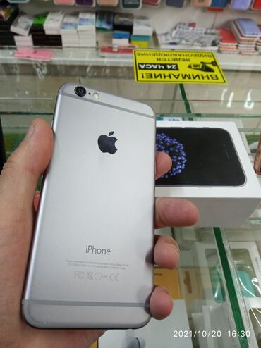 IPhone 6 | 32 ГБ | Серый (Space Gray) Б/У | Отпечаток пальца, Face ID, С документами
