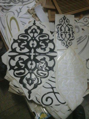 Bakı şəhərində dekor mebel