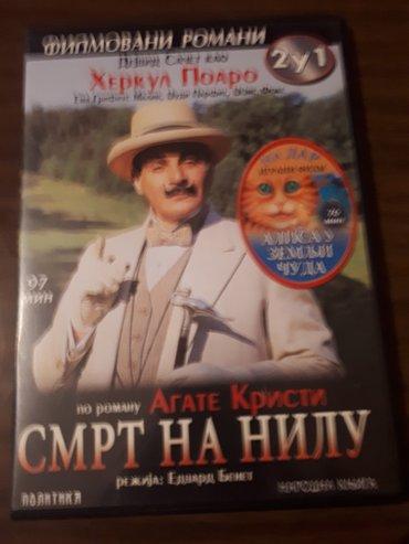 Film dvd original smrt na  nilu ocuvan kucna kolekcija in Belgrade