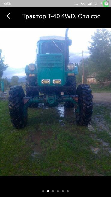 Трактор Т 40 4WD отл.сос кап.ремонт , в Бишкек