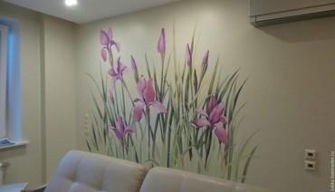 Другие услуги в Кыргызстан: Роспись стен, садик, кафе, офис