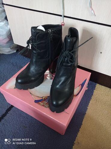 Продаю обувь! Серебристые туфли новые, остальное одето по 1-2 раза!