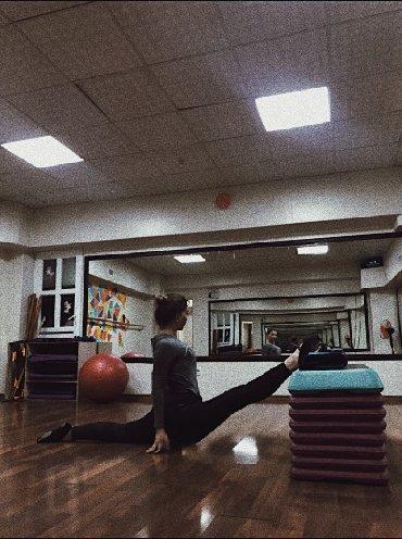 Мода, красота и здоровье в Чаек: Hot stretching Это высокоинтенсивная тренировка. Во время тренировки