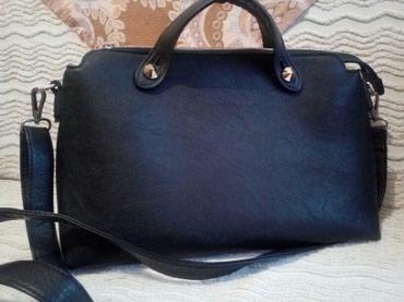 Ostalo   Cuprija: Crna elegantna nova torba