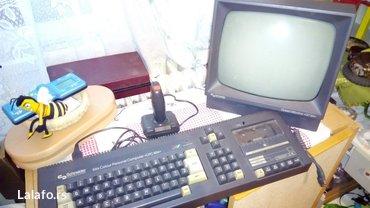 Komputer za kolekcionare - Novi Sad