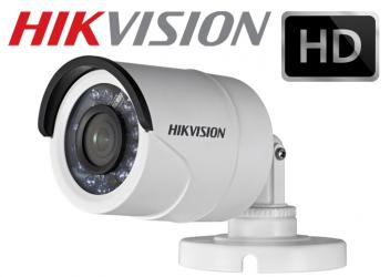 Bakı şəhərində Hiwatch kamerasi. 2 mp turbo hd kamera.. 3 il zemanetl