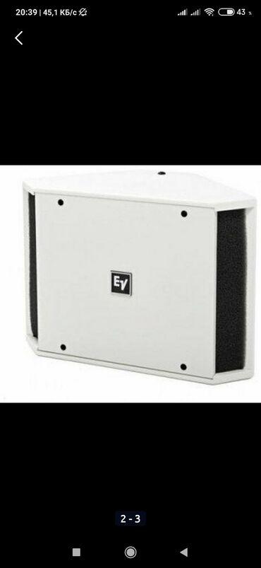 Electro-voice evid 12.1 – это сабвуферная система, спроектированная