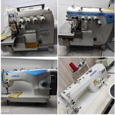 Швейный механик - Кыргызстан: Механик швейных машин любые сложности