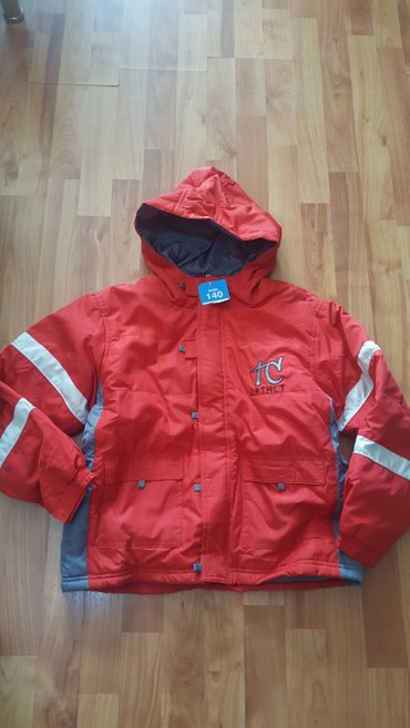 Dečije jakne i kaputi | Leskovac: Jakna vel.140