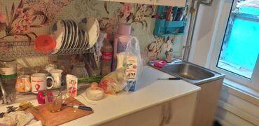 Дома в Нарын: Продам Дом 7 кв. м, 5 комнат