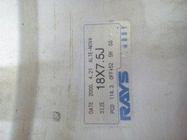Срочно продаю фирменные Титановые в Кара-Балта
