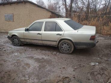 Mercedes-Benz - Наличие: В наличии - Сокулук: Mercedes-Benz W124 2.3 л. 1987