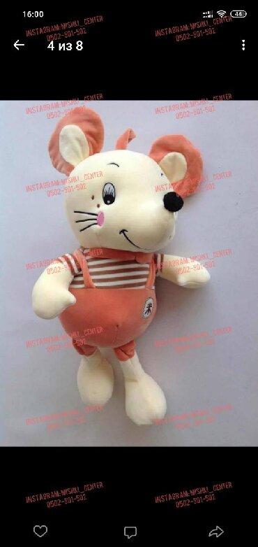 Мышка Мягкая игрушка Мишки в Бишкек