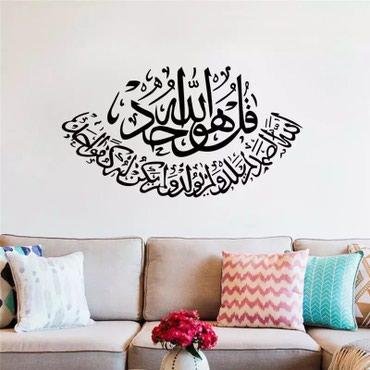 Bakı şəhərində Digər ev dekoru