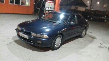 Продаю Митсубиси Галант. Машина в хорошем состоянии. Прошу 140 тыс или в Бишкек
