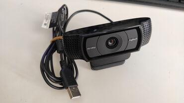 веб камеры x lswab в Кыргызстан: Веб-камера Logitech C920 PRO HD Webcam  Б\у, только камера без коробки