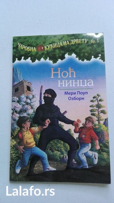 Odlicna knjiga za decake - Beograd