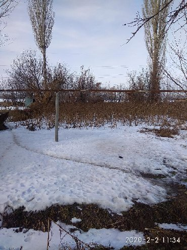 цены на пансионаты в иссык куле в Кыргызстан: Продажа 9 соток Для строительства от собственника
