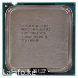 Процессор Intel Pentium Dual-Core E5300 - 2.60 GHz. Двух-ядерный в Бишкек
