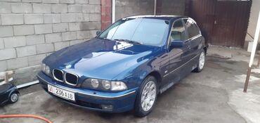 BMW 520 2 л. 1999 | 345000 км