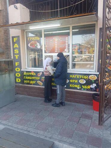 кафе для поминок в Кыргызстан: Продается готовый бизнес (фастфуд) с оборудованием, на районе Ошского