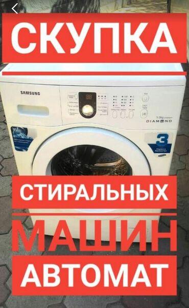 Ремонт   Холодильники, морозильные камеры