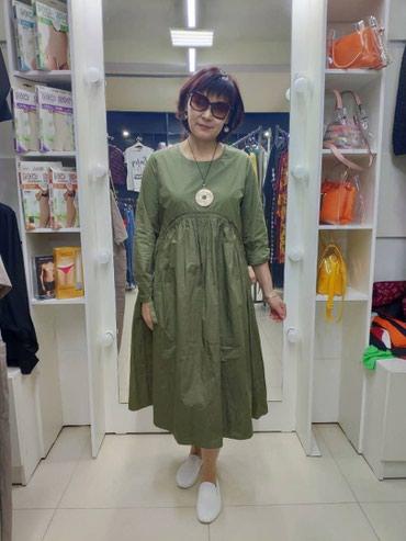 Легкое удобное платье, в стиле бохо, в Бишкек