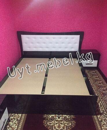 Корпусная мебель на заказ любой сложности. Кровати, Тумбы, Спальный га
