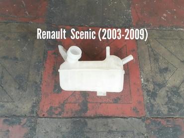оригинальные запчасти renault - Azərbaycan: Renault Scenic Antifriz Baçoku