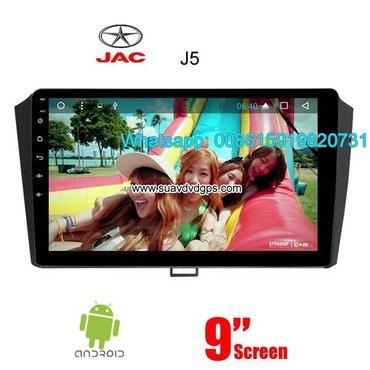 JAC J5 Car audio radio update android GPS navigation camera in Kathmandu - photo 2